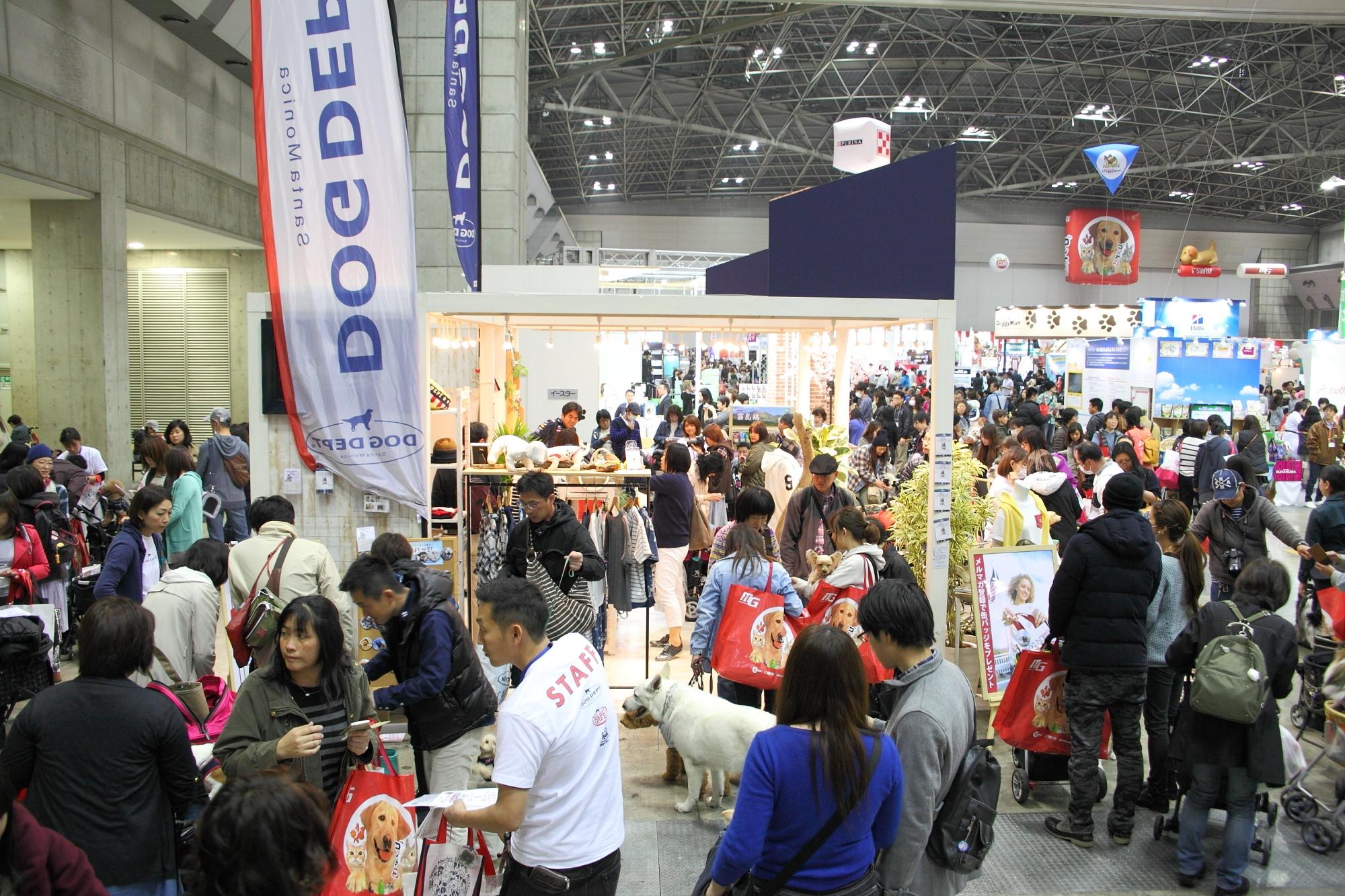 第7回『Interpets~人とペットの豊かな暮らしフェア~』 日本最大級のペットイベント開催!
