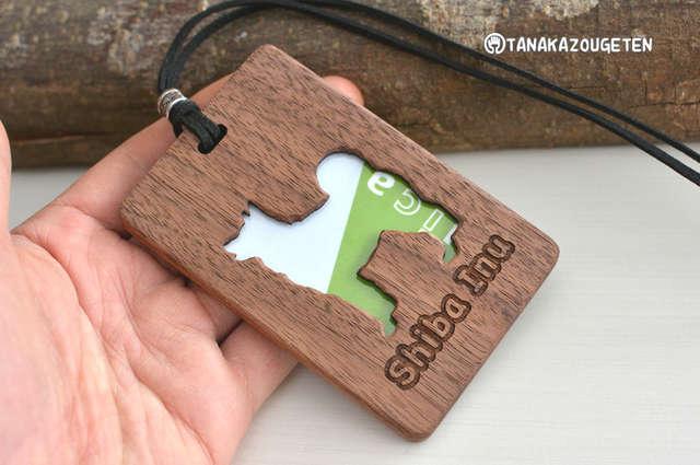 木製パスケース【柴犬】