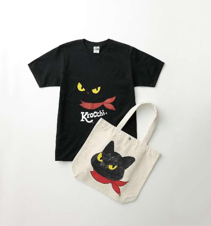 〈のら猫クロッチ〉【本館4階】