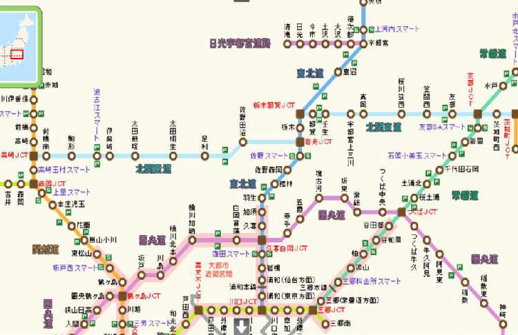 《東日本編》高速道路MAP