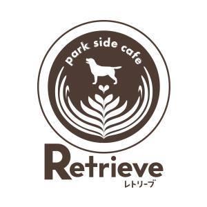 park side cafe Retrieve(パーク サイド カフェ レトリーブ)