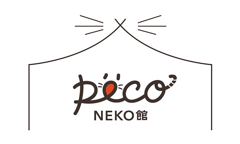 【『PECO NEKO館』@福岡三越】本日から開催! 14日間のねこづくし♪