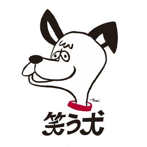 犬の保育園・ホテル・整体「笑う犬」