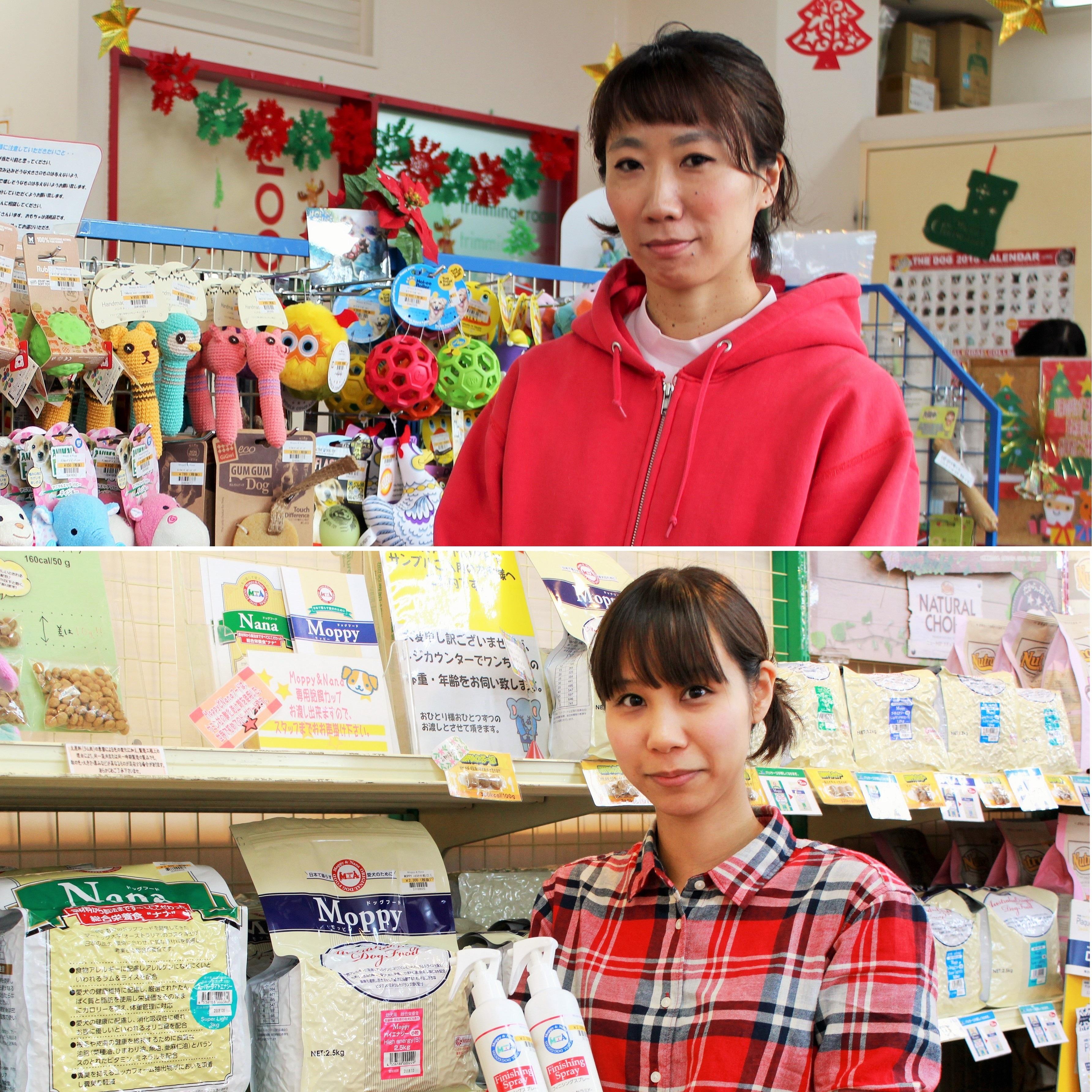 「モッピー&ナナ」     仙川店 店長 新倉さん(写真上)、 吉祥寺店 店長 冨田さん(写真下)