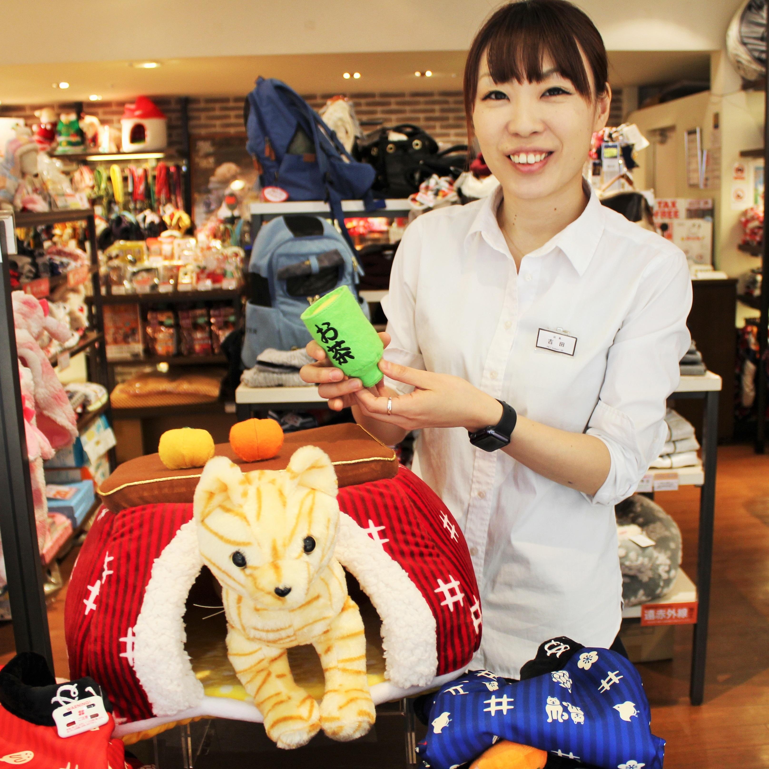 「ペットパラダイス」    新宿サブナード店 店長 吉田さん
