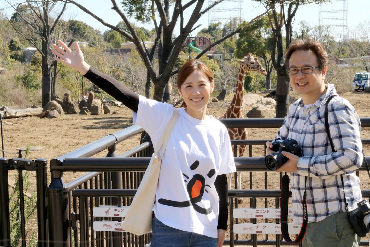 スマホがまるで動物園に!「one zoo」の可愛い動物たちに会いに潜入取材へ!