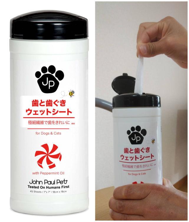 john Paul Pet Japan 歯&歯ぐきウェットシート 45枚入り。1枚ずつサッと取り出せるのが便利