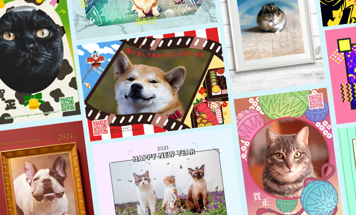 今年は「おしゃべり年賀状」「アート年賀状ギャラリー」でペット年賀状を出そう!