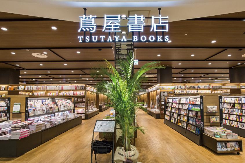 幕張 蔦屋書店