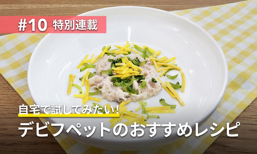 【栄養士監修】春の野菜と錦糸卵のチラシ風おやつ