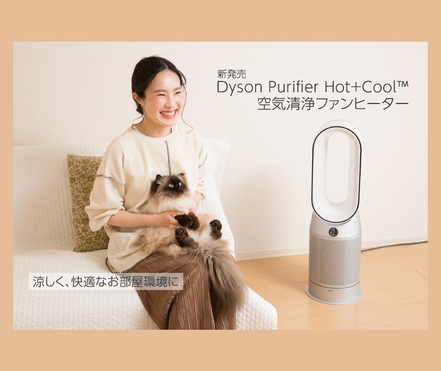 ペットと共に過ごす部屋だから、快適な空気環境に