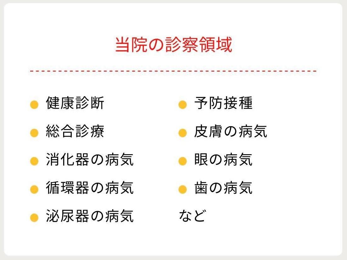 動物医療センターPecoは、渋谷・原宿エリアにある全5フロアの「犬と猫のための医療施設」です。