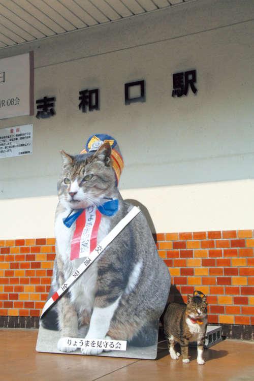 志和口駅には駅長の巨大パネル