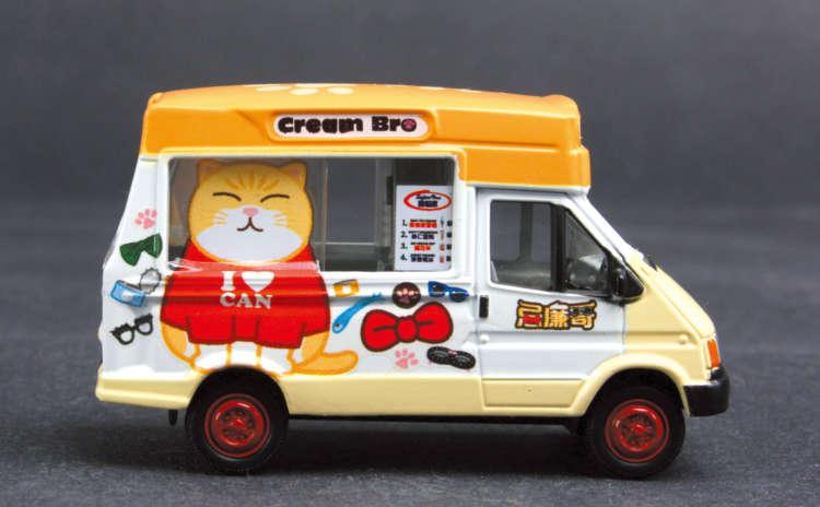 本物を望む声も高いアイスクリーム・バンのミニカー