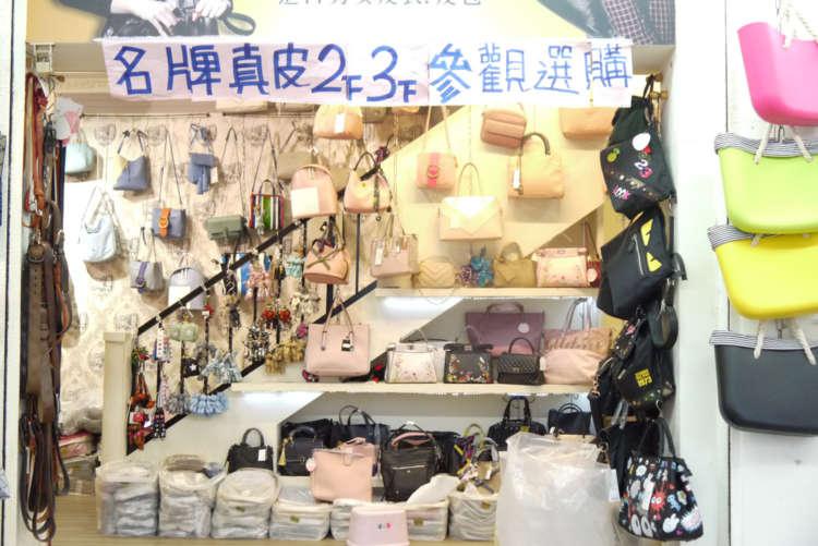 金昇岱皮件精品有限公司