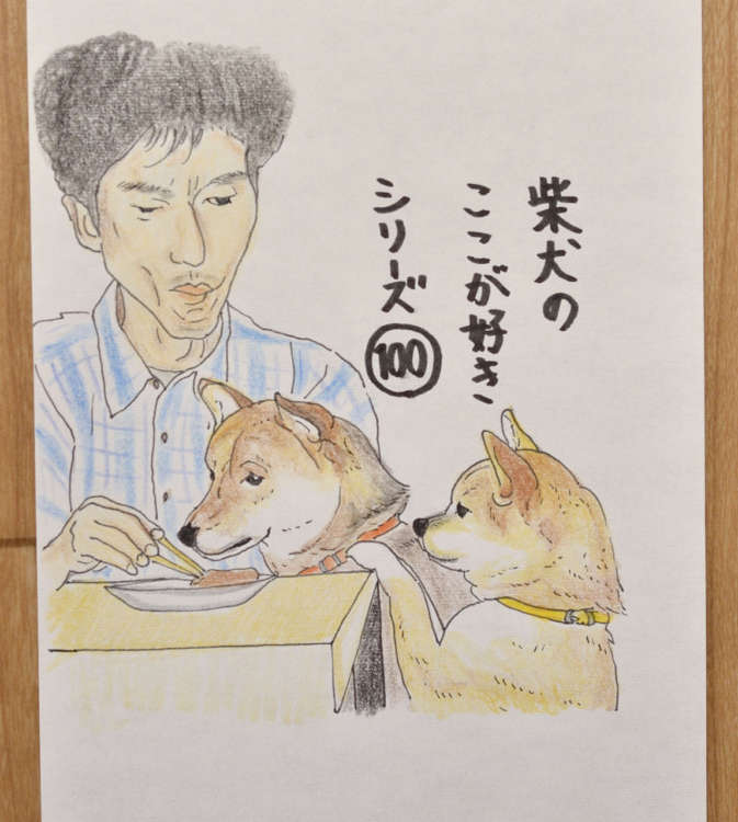 シリーズ100「大切な家族であるとこ」。モデルは西田家。ハナとソラがしっかりお食事に参加。