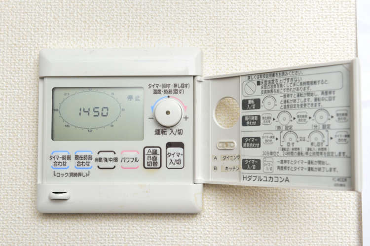 「冬は夏の1.5倍」=経済的な床暖房にしているのに、真冬の暖房費は1万5千円。なんとかせねば!