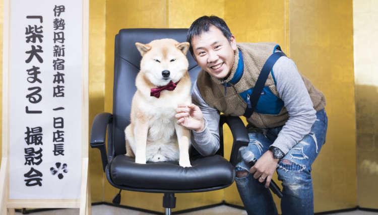 柴犬まるが1日店長に! ワンコが笑顔でお出迎えする、伊勢丹新宿店の『新春イベント』フォトレポート