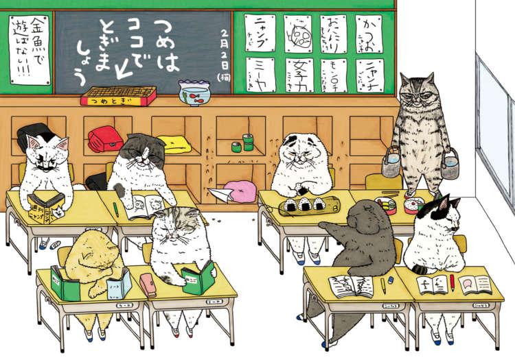 猫野小学校。早弁上等! ニャン子さん