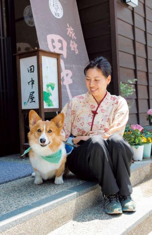 若女将の佐智子さんとハッピーは老舗旅館田中屋の顔。