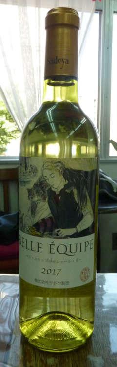 白ワイン「ベル・エキップ」は山梨の「ひまわり市場」にて取り扱い中。ラベルに使用した作品の名は『マドレーヌの記憶』