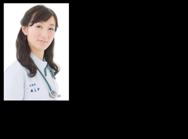 アニマルライフパートナー 丸田香緒里先生