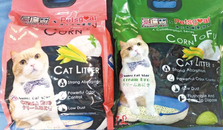 中国を中心に販売されているあにき印の猫砂