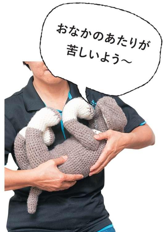 「赤ちゃん抱っこ」は負担増!