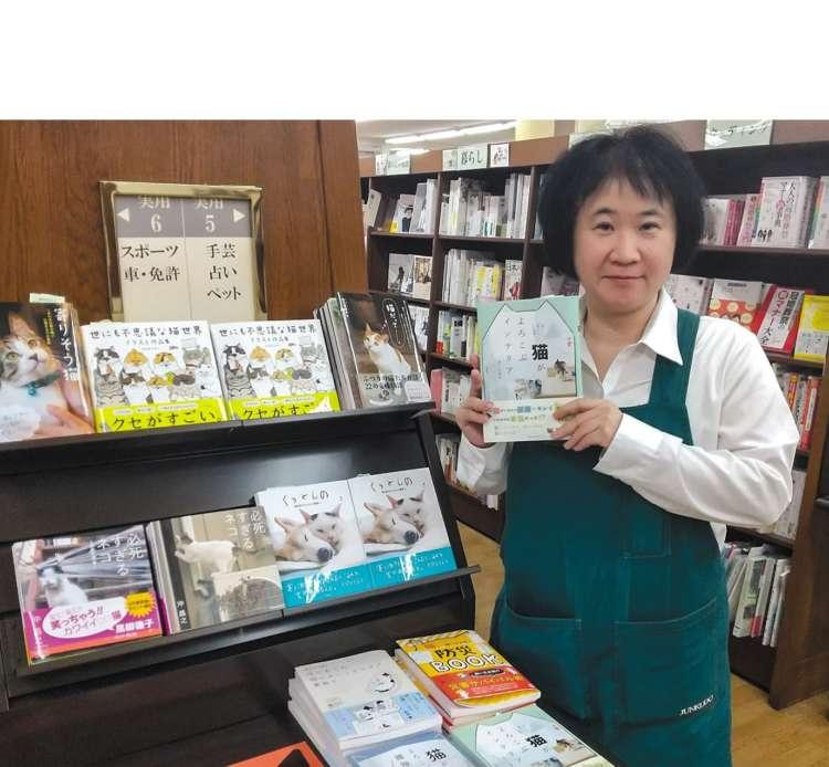 【猫びより】第6回 本屋さんが選ぶ猫の本【私のイチオシ!】(辰巳出版)