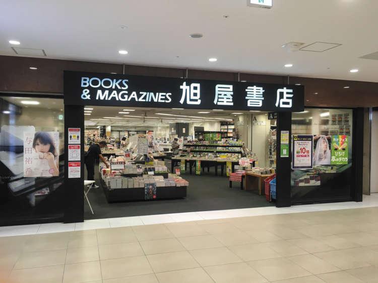 旭屋書店 なんばCITY店