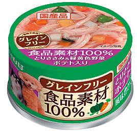 食品素材100パーセント とりささみ&緑黄色野菜 ポテト入り
