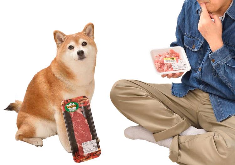 「オレは豚コマでまる子はステーキ?」「当然じゃん!」