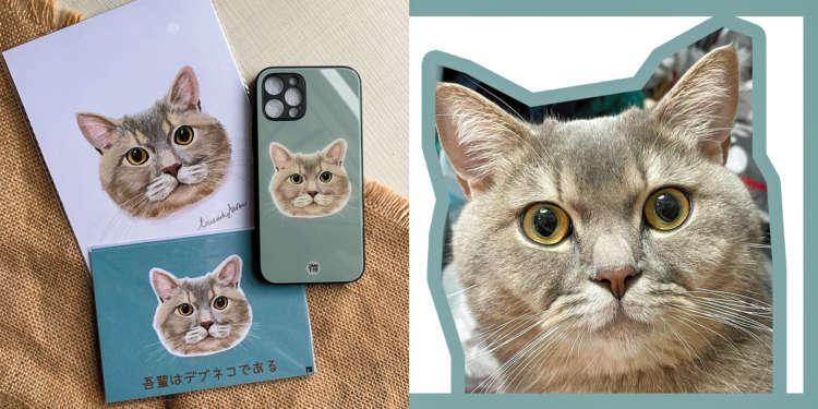 ペットの写真を元にイラストを作成し、様々なグッズに仕上げてくれる