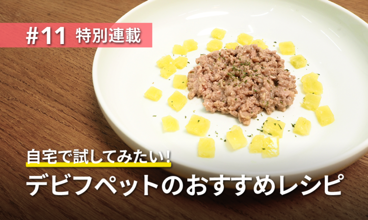 【栄養士監修】アスパラガスとキャベツのジュレ風ゼリー