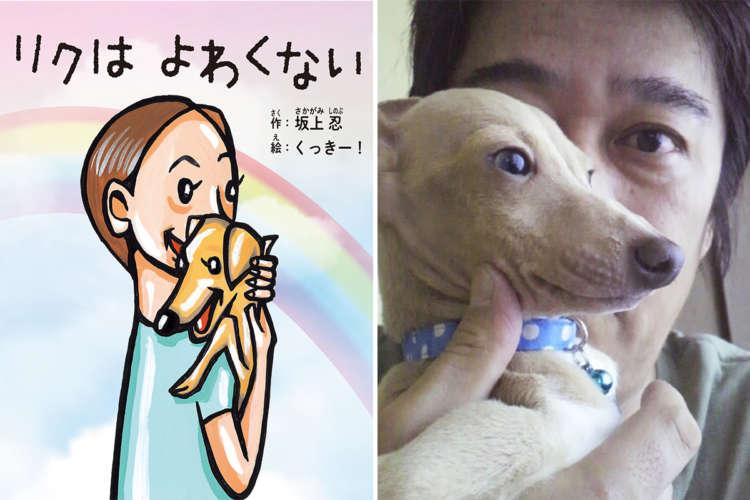 【坂上忍と愛犬リクとの実話が映画化!】作品に込めた思いと愛犬とのエピソードを語る