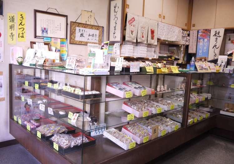 和菓子が並ぶ店内
