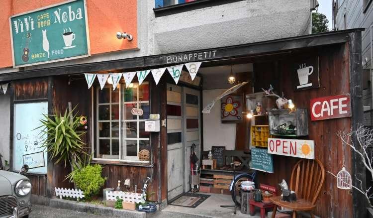 Cafe ViViNoba